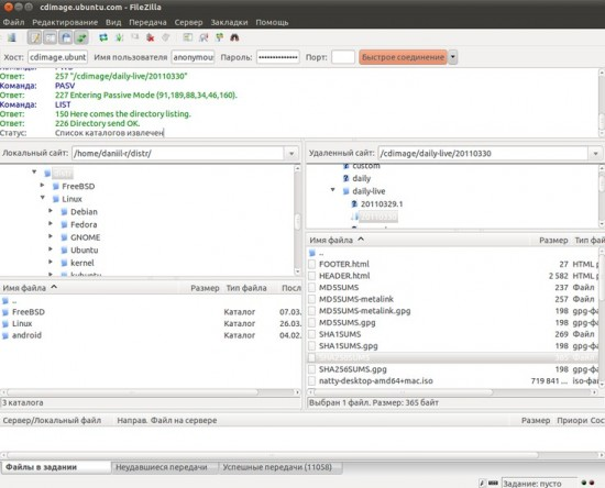 best ftp  sftp client for ubuntu  11 10  12 04